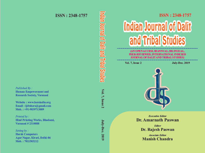 Journal-CoverPage-2019-07-12-Vol07-Issue2